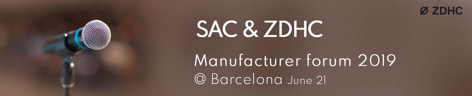 sac-banner-website